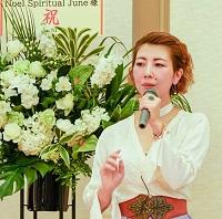 ジュネさん200-1.jpg