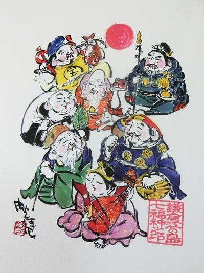 七福神1.jpg