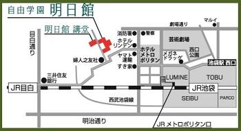 明日館地図.jpg
