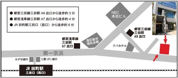 https://www.ningenclub.jp/blog01/%E6%9C%AC%E7%A4%BE%E3%83%93%E3%83%AB%E5%9C%B0%E5%9B%B3-2.jpg