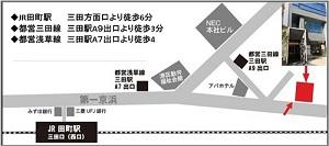 本社ビル地図-300.jpg
