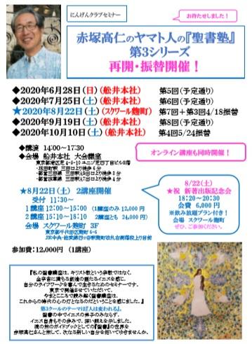 赤塚第3シリーズ7.jpg