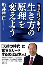 k-funaipic.jpg