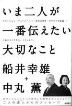 34_Imahutari.jpg