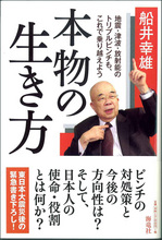 honmonoikikata.jpgのサムネール画像