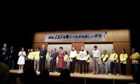 131205川端さん関西大会.jpg