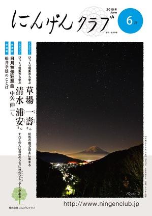2015.06.H01.RGB.jpg