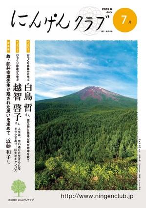 H01.RGB.jpg