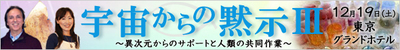 top_bnr_apo3.jpg