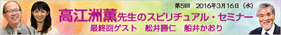 top_bnr_takaesu.jpg