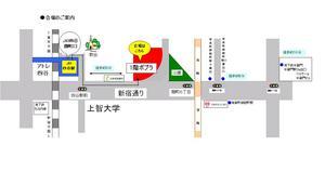 サイトビル地図.JPG