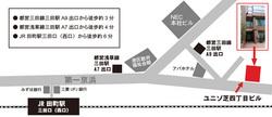 新住所地図(ユニゾ四丁目ビル).jpg