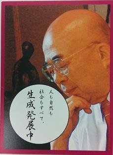 funai-goroku-20200402.jpgのサムネール画像のサムネール画像