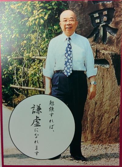 funai-goroku-20200410.jpg