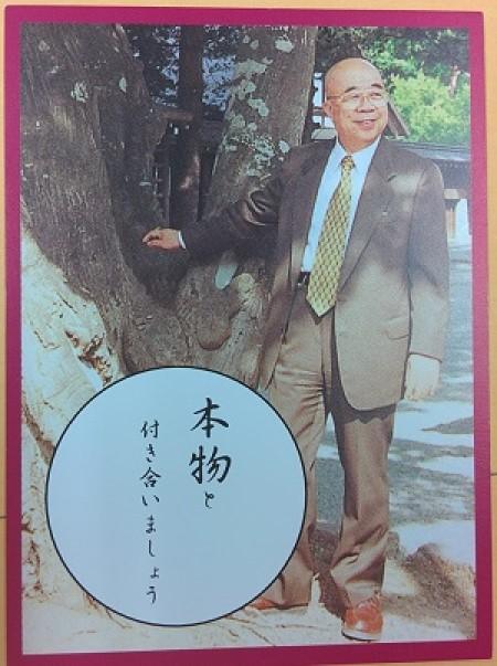 funai-goroku-20200514.jpg