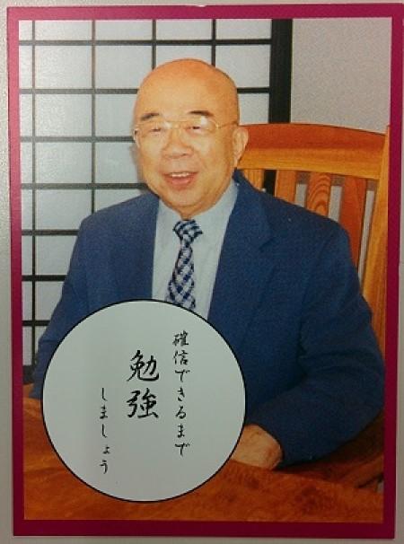 funai-goroku-20200518.jpg