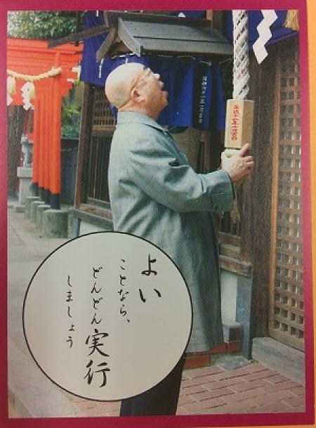 funai-goroku-20200521.jpg