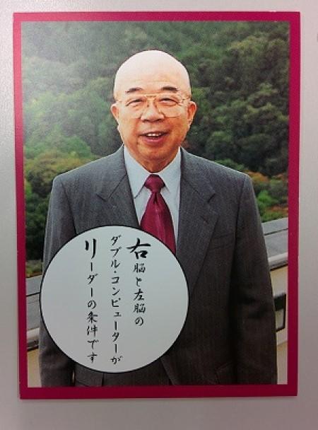 funai-goroku-20200623.jpg