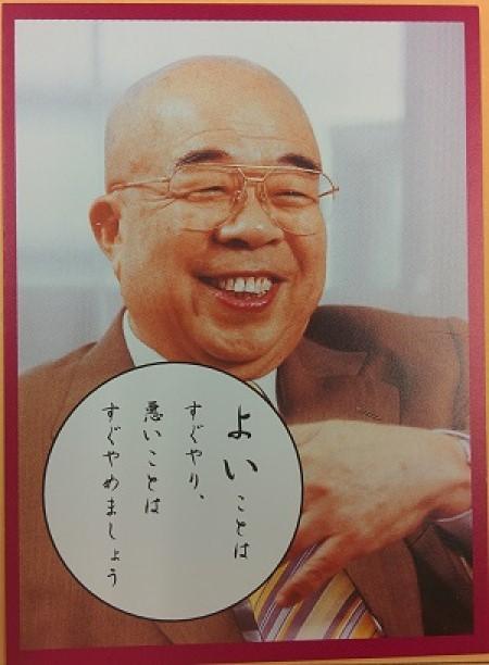 funai-goroku-20200626.jpg
