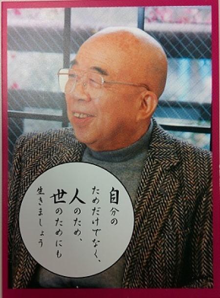 funai-goroku-20200708.jpg