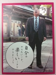 funai-goroku-20200813.jpg