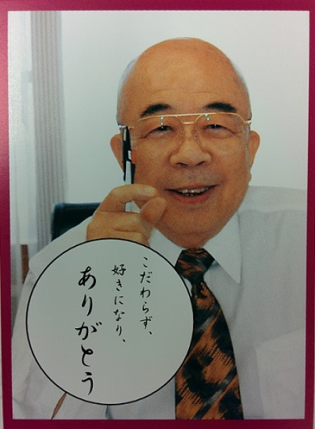 funai-goroku-20200820.jpg