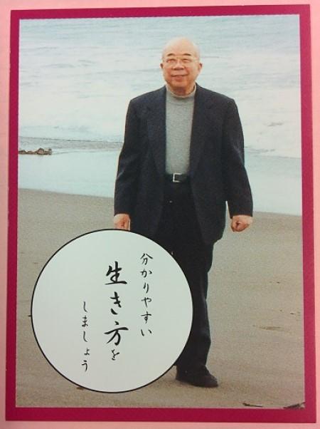 funai-goroku-20200901.jpg