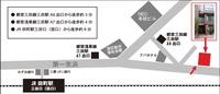 本社ビル地図.jpg