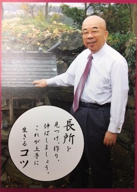 funai-goroku-20201001.jpg