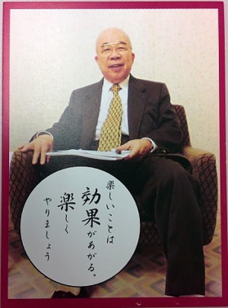 funai-goroku-20201008.jpg