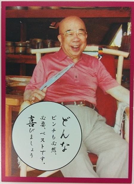 funai-goroku-20201022.jpg