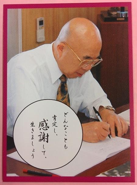 funai-goroku-20201029.jpg