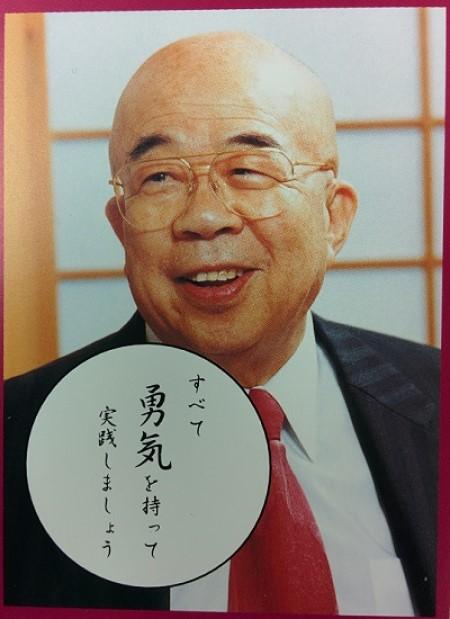 funai-goroku-20201112.jpg