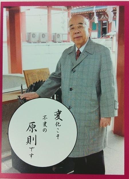 funai-goroku-20201203.jpg