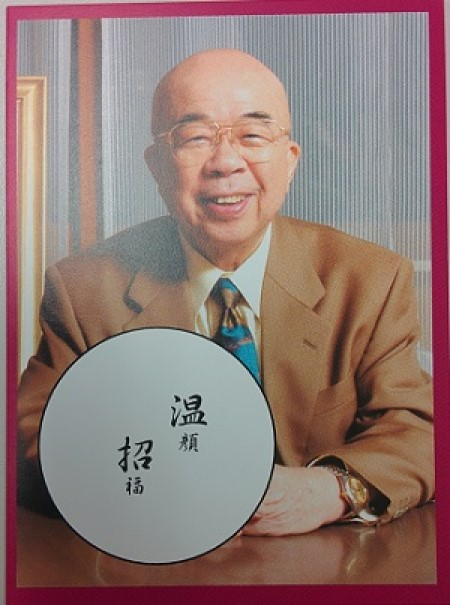 funai-goroku-20201224.jpg