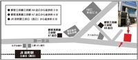 本社ビル地図-2.jpg