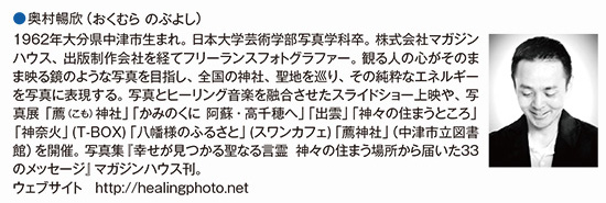 kamigamino_20210602_2.jpg