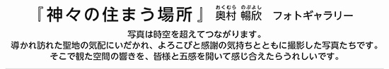 kamigamino_20210602_4.jpg