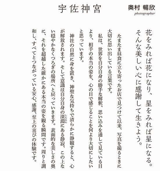 kamigamino_20210602_5.jpg