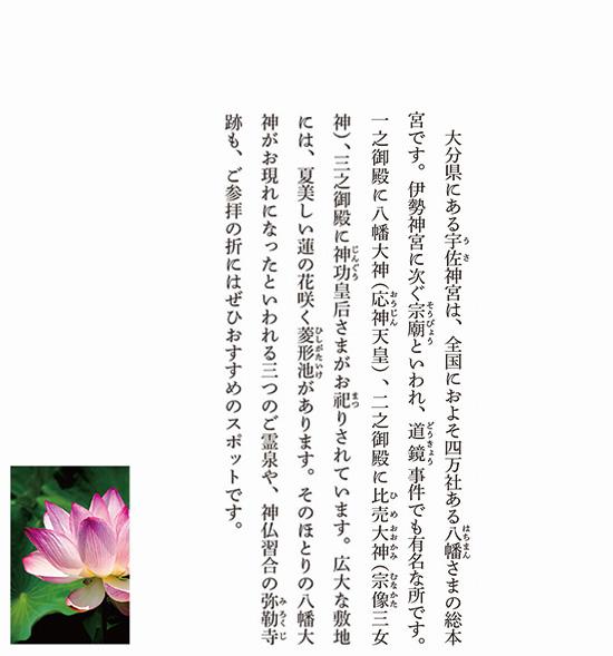 kamigamino_20210602_5b.jpg