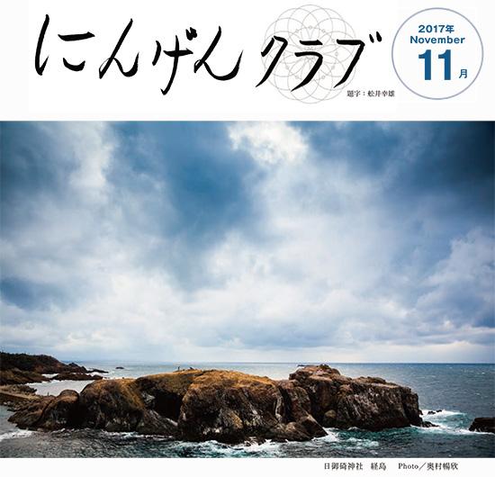 kamigamino_20210616_1.jpg