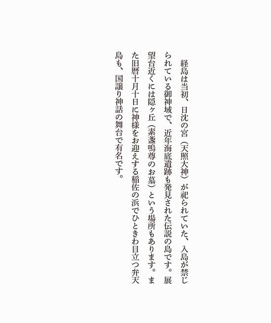 kamigamino_20210609_5b.jpg