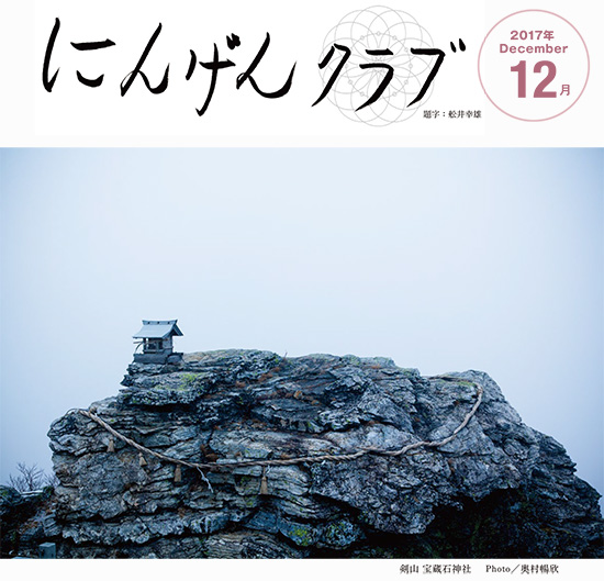 kamigamino_20210623_1.jpg