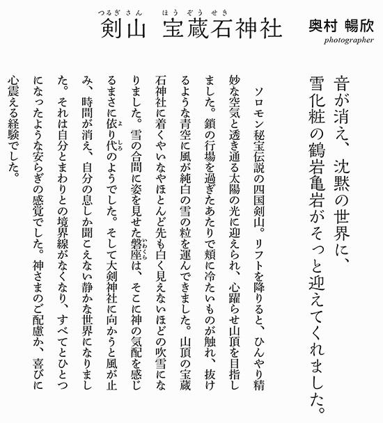 kamigamino_20210623_5.jpg