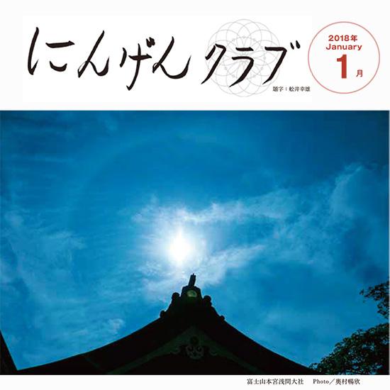 kamigamino_20210630_1.jpg