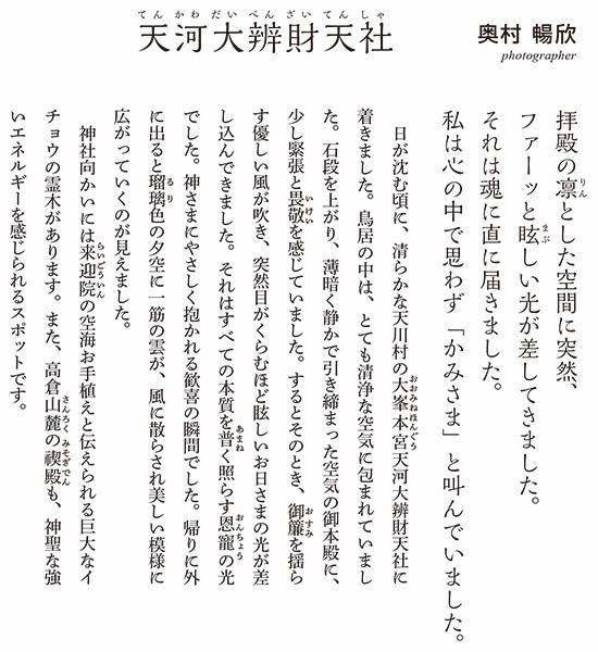 kamigamino_20210707_5.jpg