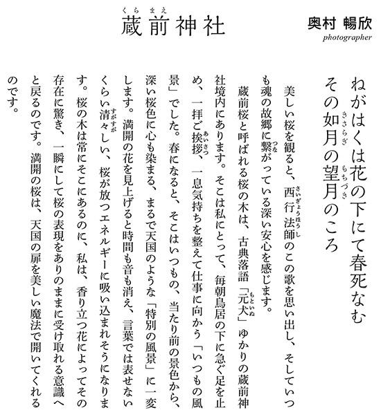 kamigamino_20210721_5.jpg