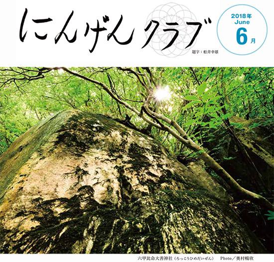 kamigamino_20210804_1.jpg