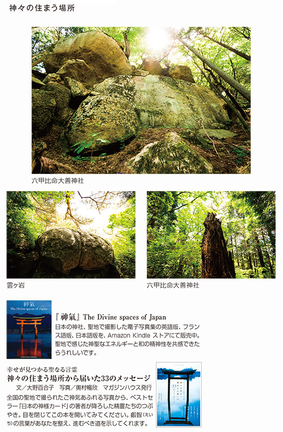 kamigamino_20210804_3.jpg