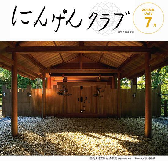 kamigamino_20210811_1.jpg